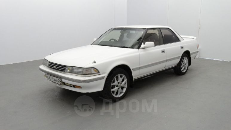 Toyota Mark II, 1991 год, 150 000 руб.