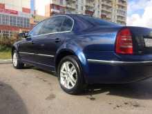 Новокузнецк Superb 2005