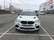 Томск X6 2015