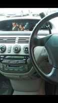Toyota Vista Ardeo, 1998 год, 309 000 руб.