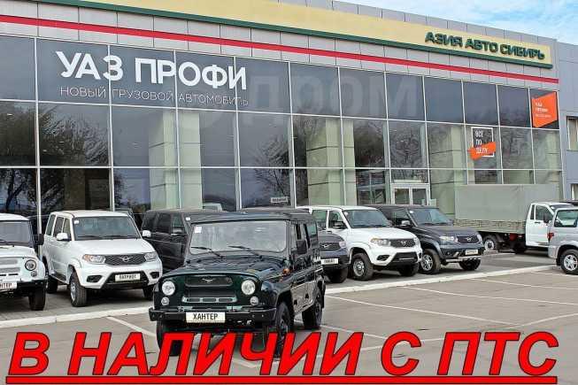 УАЗ Хантер, 2018 год, 658 000 руб.