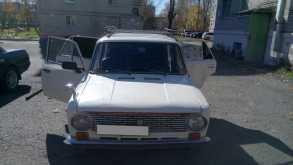 Комсомольск-на-Амуре 2101 1986