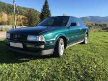 Абакан Coupe 1990