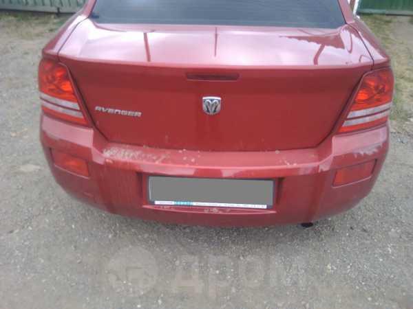 Dodge Avenger, 2007 год, 430 000 руб.