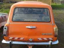 Боготол 2102 1979