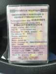 Лада 2107, 2011 год, 120 000 руб.
