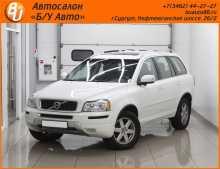 Сургут XC90 2012