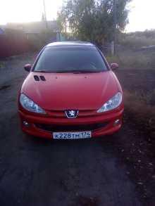 Омск 206 2006
