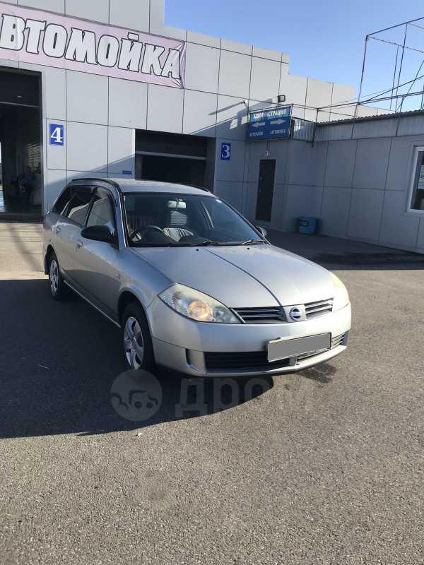 Nissan Wingroad, 2005 год, 199 000 руб.