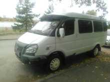 ГАЗ 2217 Баргузин, 2009 г., Омск