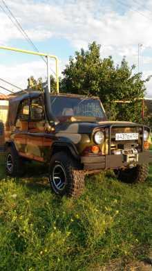 Севастополь 469 1992
