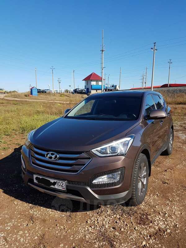 Hyundai Santa Fe, 2014 год, 1 265 000 руб.