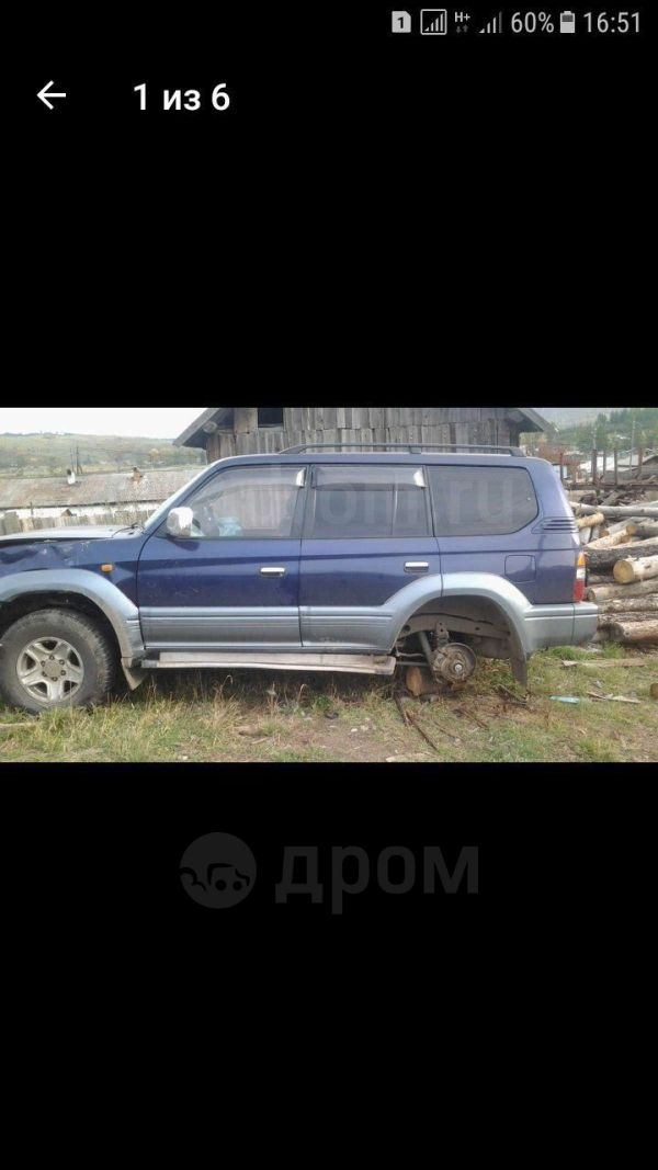 Toyota Land Cruiser Prado, 1997 год, 150 000 руб.