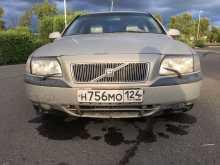 Черногорск S80 1999