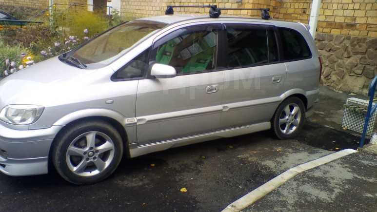 Subaru Traviq, 2003 год, 310 000 руб.
