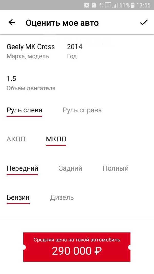 Geely MK Cross, 2014 год, 280 000 руб.