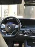 Mercedes-Benz S-Class, 2015 год, 7 100 000 руб.