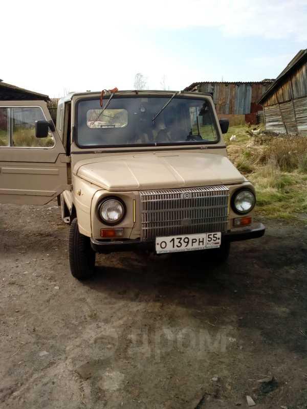 ЛуАЗ ЛуАЗ, 1992 год, 100 000 руб.