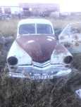 ГАЗ Победа, 1953 год, 40 000 руб.