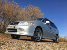 Иркутск Honda Odyssey 1997