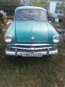 Ангарск 402 1958