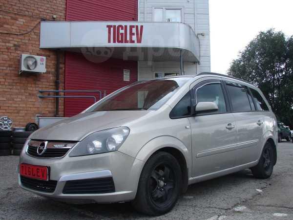 Opel Zafira, 2006 год, 300 000 руб.