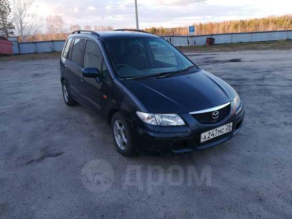 Mazda Premacy, 1999 год, 110 000 руб.
