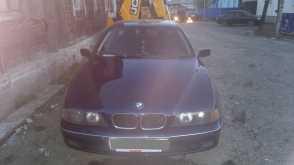 Екатеринбург 5-Series 1997