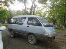 Владивосток Delta 1995