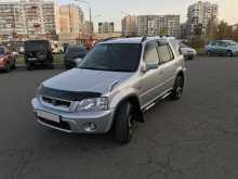 Новокузнецк CR-V 1999