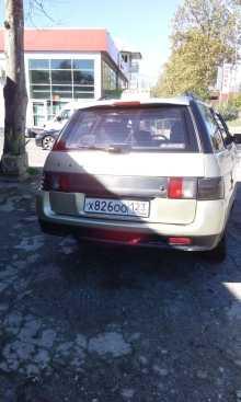 Сочи 2111 2002