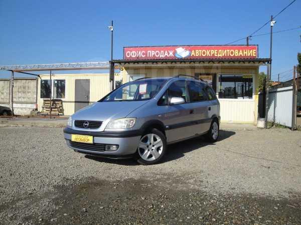 Opel Zafira, 2002 год, 325 000 руб.