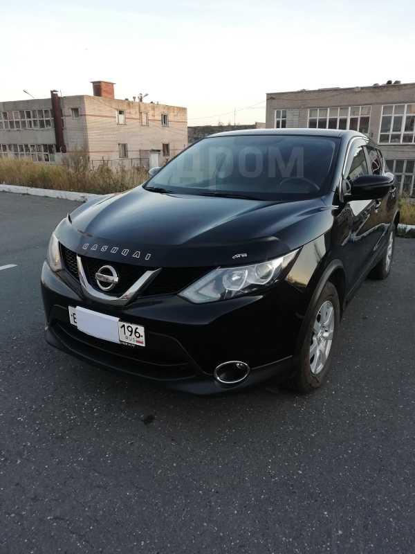 Nissan Qashqai, 2015 год, 1 030 000 руб.