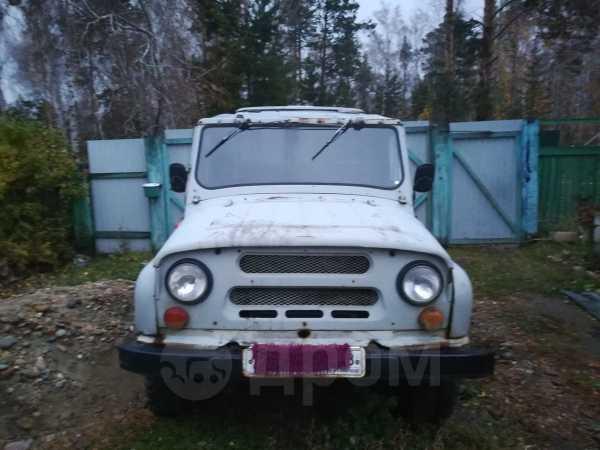 УАЗ 3151, 1993 год, 105 000 руб.