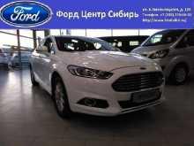 Новосибирск Ford Mondeo 2018
