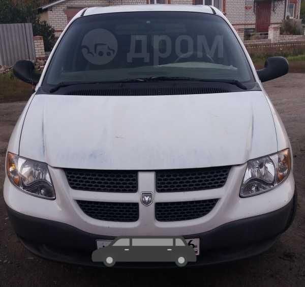 Dodge Caravan, 2000 год, 120 000 руб.