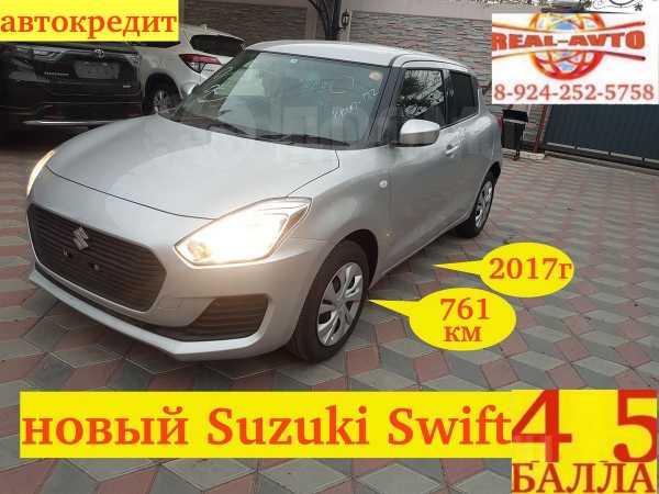 Suzuki Swift, 2017 год, 699 999 руб.