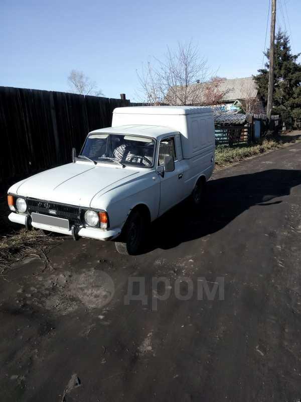 ИЖ 2715, 1987 год, 60 000 руб.