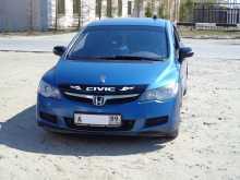 Муравленко Civic 2006