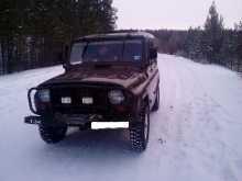 Иркутск 469 1986