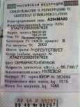 Лада 2112, 2002 год, 85 000 руб.