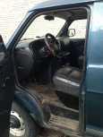 Dodge Ram, 2002 год, 839 900 руб.