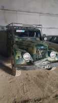 ГАЗ 69, 1985 год, 130 000 руб.