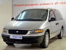 Chrysler Grand Voyager, 2000 г., Москва