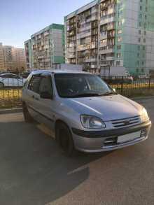 Новосибирск Raum 1998