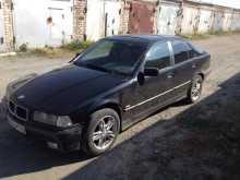 Челябинск 3-Series 1991