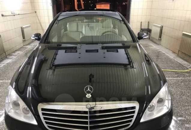 Mercedes-Benz S-Class, 2007 год, 1 050 000 руб.