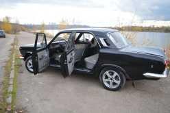 Нижний Новгород ГАЗ 24 Волга 1976