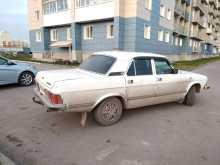 Новосибирск 3102 Волга 2001