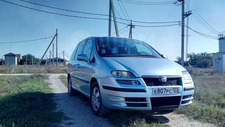 Fiat Ulysse, 2004 год, 280 000 руб.
